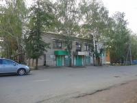 Похвистнево, улица Шевченко, дом 14. офисное здание