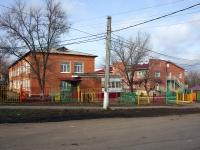 基涅利,  , house 4. 幼儿园