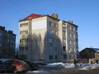 Кинель, улица Невская (пгт. Алексеевка), дом 41А. многоквартирный дом