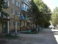 Kinel, 27th Partsyezda st, house 5. Apartment house