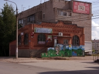 Кинель, улица 27 Партсъезда, дом 2А. магазин