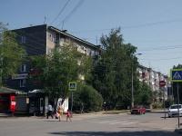 基涅利,  , house 1. 公寓楼