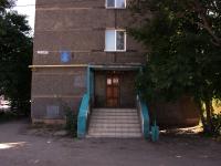 Kinel, 27th Partsyezda st, house 5. Apartment house