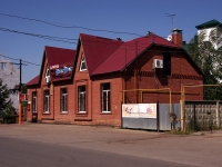 Кинель, улица 27 Партсъезда, дом 1А. кафе / бар ЗигЗаг