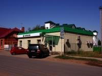 Кинель, улица 27 Партсъезда, дом 1Б. банк Сберегательный банк России
