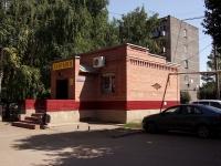 Кинель, улица 27 Партсъезда, дом 5А к.1. магазин