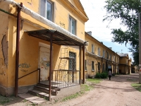 Kinel, 50 let Oktyabrya st, house 80. Apartment house