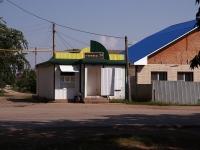 Кинель, улица 50 лет Октября, дом 87А. магазин