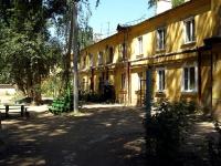 Кинель, улица 50 лет Октября, дом 82. многоквартирный дом