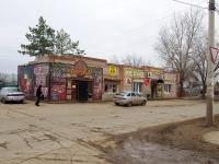 Кинель, улица 50 лет Октября, дом 56. магазин