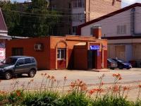 Кинель, Герцена ул, дом 31