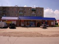 Кинель, улица Герцена, дом 36. магазин