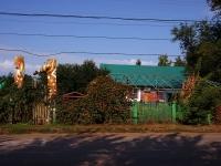 Кинель, улица Демьяна Бедного, дом 52. индивидуальный дом