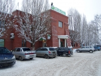 Kinel, bank Сбербанк России, Demyan Bedny st, house 44