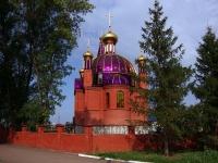 Кинель, храм В честь святого Георгия Победоносца, улица Демьяна Бедного, дом 43А