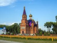 Kinel, temple В честь святого Георгия Победоносца, Demyan Bedny st, house 43Б