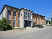 Kinel, st Depovskaya, house 28. office building
