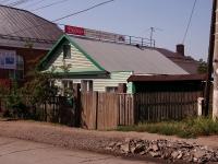 Кинель, улица Крымская, дом 2А. индивидуальный дом