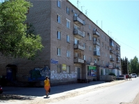 Kinel, Krymskaya st, house 3. Apartment house