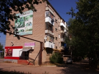 neighbour house: st. Krymskaya, house 3. Apartment house