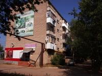 Кинель, улица Крымская, дом 3. многоквартирный дом