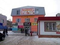 Кинель, улица Крымская, дом 7В. магазин