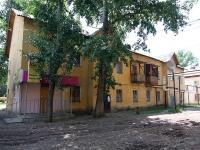 Кинель, улица Маяковского, дом 70. многоквартирный дом
