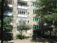 Kinel, Mayakovsky st, house 71. Apartment house