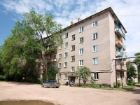 Kinel, Mayakovsky st, house 72. Apartment house