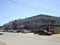 "Kinel, shopping center ""Кинель"", Mayakovsky st, house 84А"
