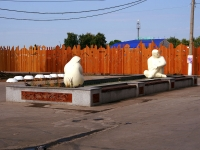 Кинель, улица Мира. фонтан