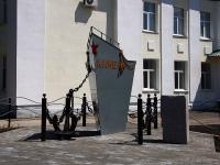 Кинель, памятник