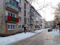 Kinel, Mayakovsky st, house 67. Apartment house