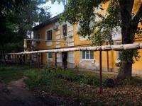 基涅利, Mayakovsky st, 房屋 68. 公寓楼