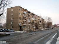 Kinel, Mayakovsky st, house 73. Apartment house