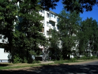 Kinel, Mayakovsky st, house 75. Apartment house