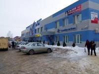 """基涅利, 购物中心 """"Кинель"""", Mayakovsky st, 房屋 84А"""
