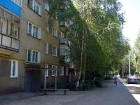Кинель, улица Маяковского, дом 88А. многоквартирный дом