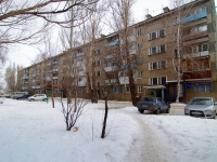 Kinel, Mayakovsky st, house 96. Apartment house