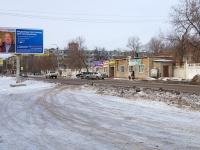Кинель, Маяковского ул, дом 77