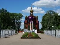 Кинель, улица Мира. парк Победы