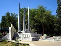 Кинель, парк Победыулица Мира, парк Победы