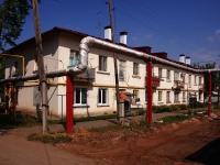 Кинель, улица Мира, дом 33. многоквартирный дом