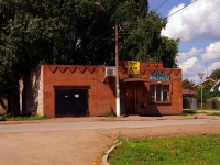 Кинель, улица Мостовая, дом 17А. магазин
