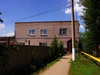 Кинель, улица Мостовая, дом 21. гараж / автостоянка
