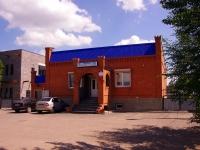 """Кинель, улица Мостовая, дом 28. кафе / бар """"Полина"""""""