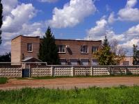 Кинель, улица Мостовая, дом 33А. офисное здание