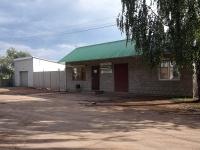 Кинель, улица Некрасова, дом 68. офисное здание