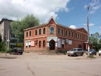 基涅利, Nekrasov st, 房屋 69А. 商店