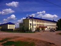 基涅利, 寄宿学校 №9, Novo-Sadovaya st, 房屋 1А